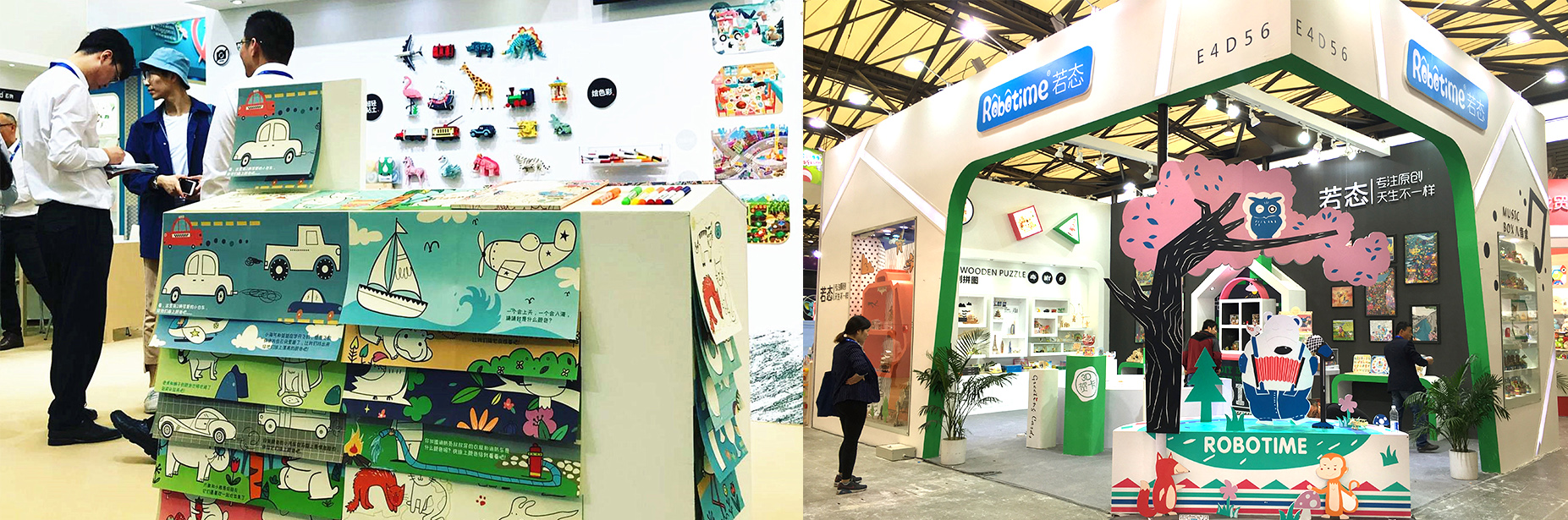 CHINA KIDS FUN EXPO 2018(SHANGHAI)